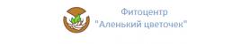 Фитоцентр Аленький цветочек официальный сайт